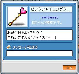20070501154051.jpg