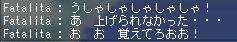 20070509143107.jpg