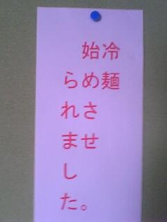 20070801031029.jpg