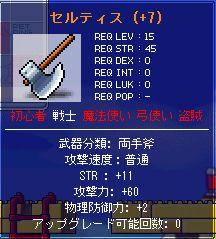 20070925035844.jpg
