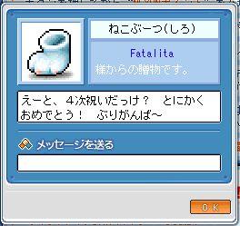 20070927021605.jpg
