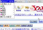 2006-09-11.jpg
