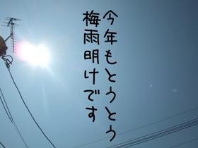0723-1.jpg