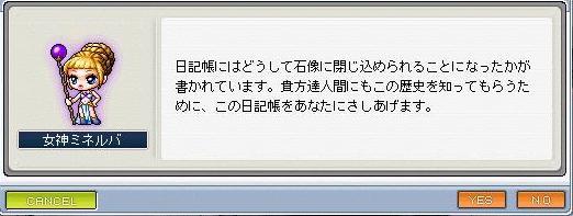 nikkimae2.jpg