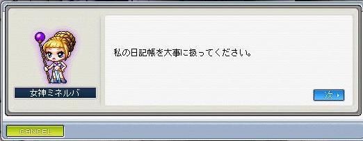 nikkimae3.jpg