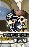 ken-futo