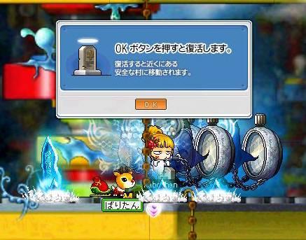 kabo20070317-3.jpg