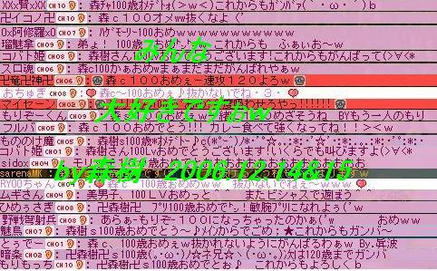 20061215014845.jpg