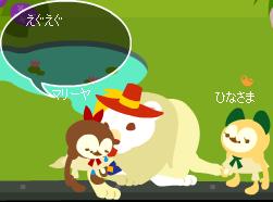 ライオンさん…壁|ω-o)゚+. ポッ