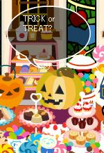 お菓子寄越せー♪
