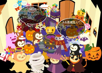 みんなでハロウィーンパーチー♪