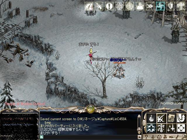 2006110202.jpg