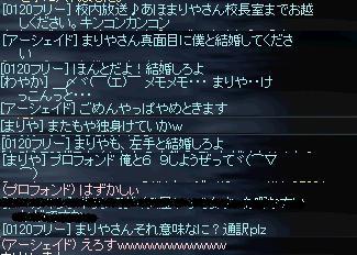 2006111309.jpg