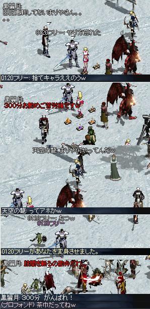 2006111603.jpg