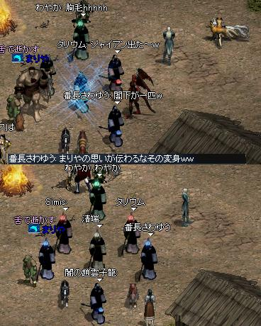 2006111607.jpg