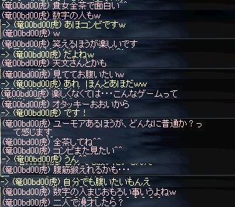 2006112812.jpg