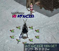 2006120909.jpg