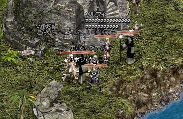 2006121110.jpg
