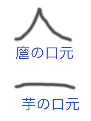 kuchi.jpg