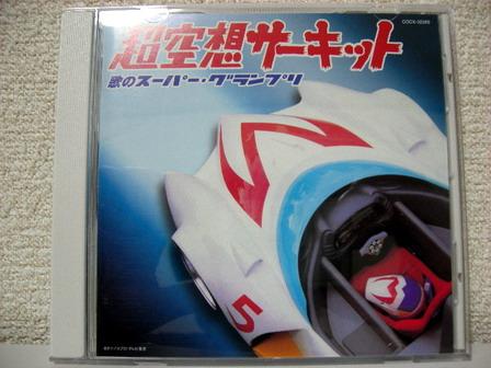 IMGP0065.jpg