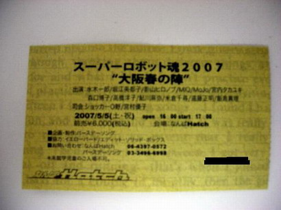 IMGP0164.jpg