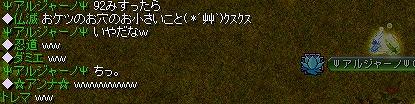 20061211065457.jpg