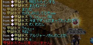 20061215053906.jpg