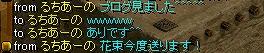 20061225054606.jpg