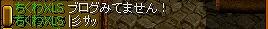 20061225054615.jpg
