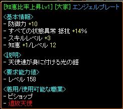 20061225054652.jpg