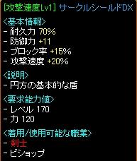 20061225054707.jpg