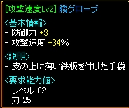 20061225054717.jpg