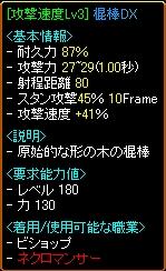 20061225054729.jpg