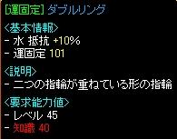 20070105192227.jpg