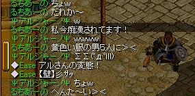 20070107071439.jpg