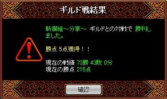 20070119021644.jpg