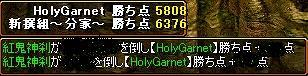 20070119023043.jpg