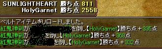 20070123053053.jpg
