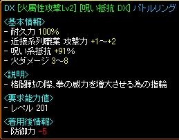 20070129044049.jpg