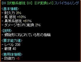 20070129044056.jpg
