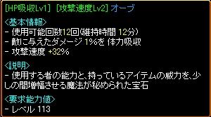 20070129044104.jpg