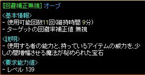 20070129044113.jpg