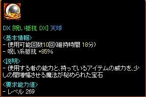20070129044123.jpg