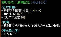 20070201053627.jpg