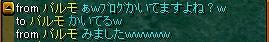 20070204074355.jpg
