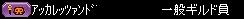 20070204074403.jpg