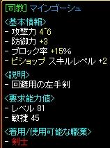 20070204074413.jpg