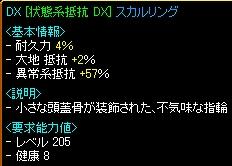 20070205215937.jpg