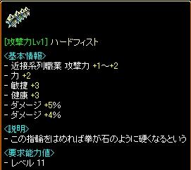 20070205215946.jpg