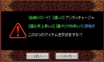 20070208072949.jpg